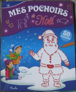 """Mes pochoirs de Noël"" chez PIccolia"