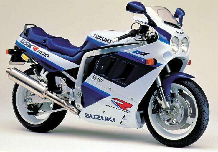 1992 Gsxr 750 Parts