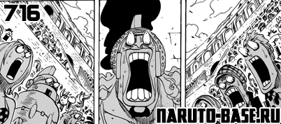 Скачать Манга Ван Пис 716 / One Piece Manga 716 глава онлайн