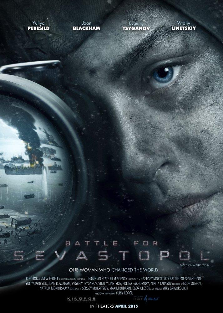 مشاهدة وتحميل فيلم Battle for Sevastopol 2015 BluRay 720p مدبلج للعربية اون لاين