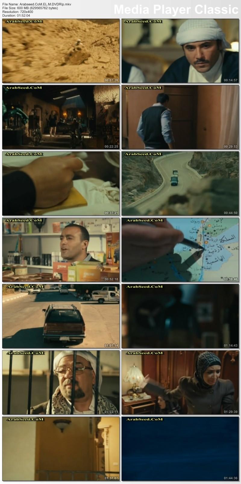 فيلم المصلحه بطوله احمد السقا arabse23.jpg