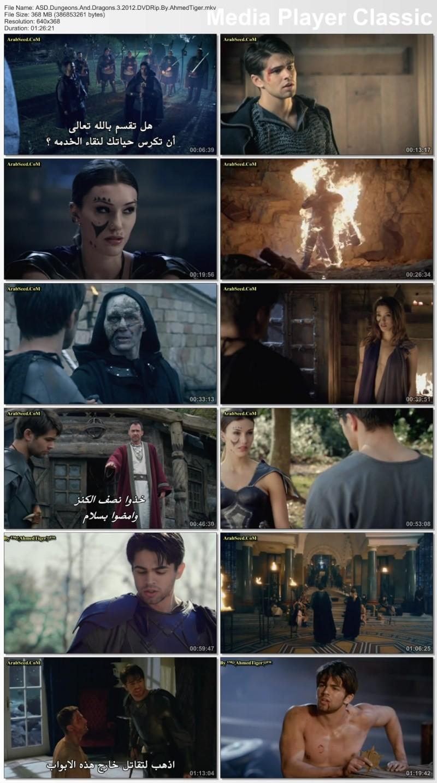 فيلم الاكشن والاثاره Dungeons &