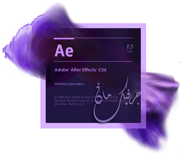 برنامج Adobe After Effects CS6