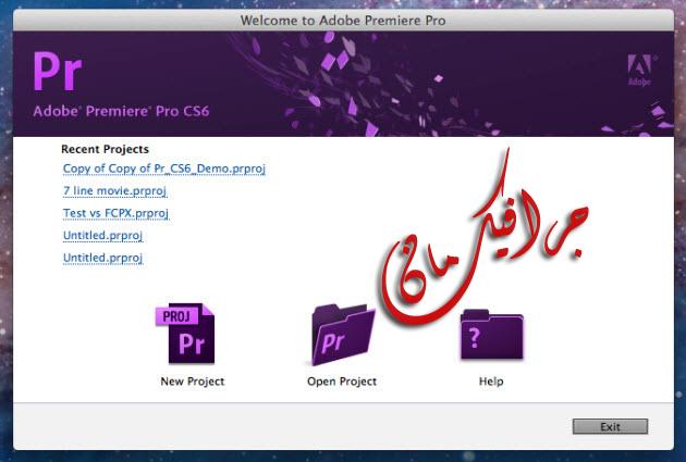 برنامج المونتاج الأقوى Adobe Premiere Pro CS6