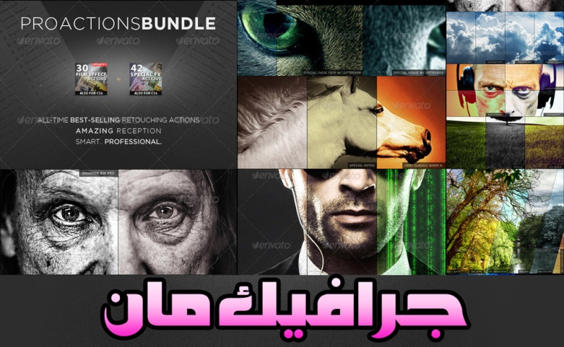 �� ���� ������  ��������� PROActions Bundle Film Special Effects