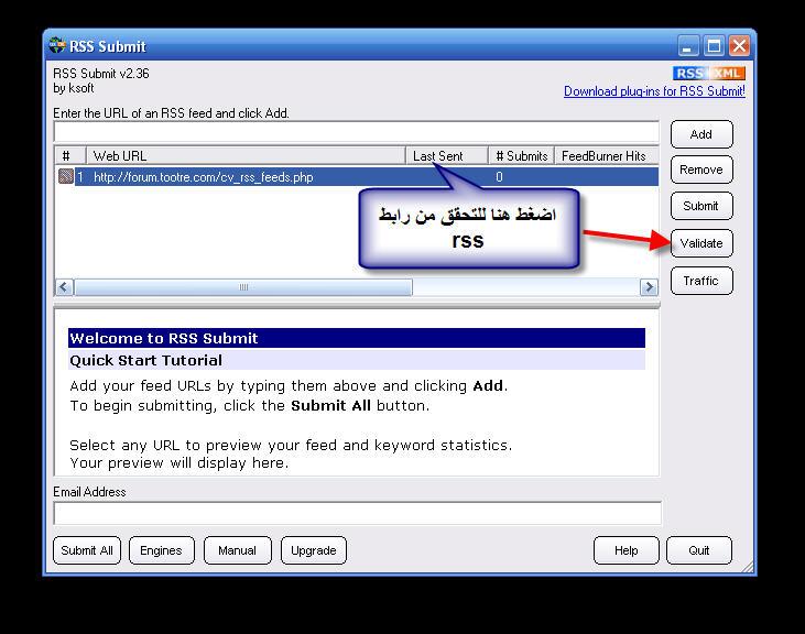 [شرح] تسجيل محركات البحث ((مهم)) 310.jpg