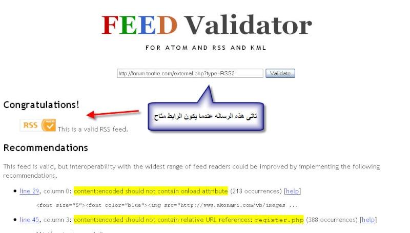 [شرح] تسجيل محركات البحث ((مهم)) 410.jpg