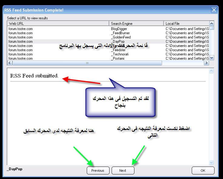 [شرح] تسجيل محركات البحث ((مهم)) 610.jpg