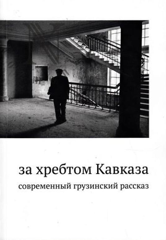 passka11.jpg