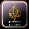 الجزيرة مباشر مصر - البث الحي