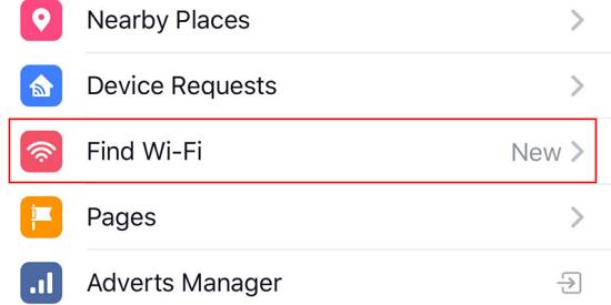 الفيسبوك يطلق ميزة جديدة للعثور أماكن الواى بالقرب