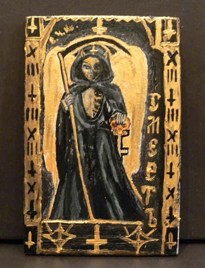 икона дьявола: