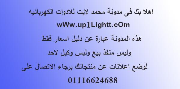 https://i37.servimg.com/u/f37/14/67/21/48/oau14.jpg