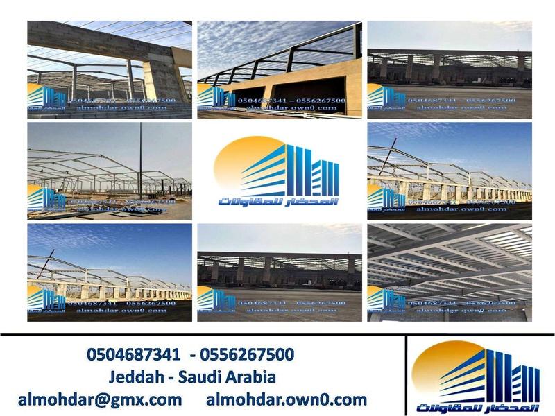 هناجر المستودعات Warehouses Steel Structure<br />
