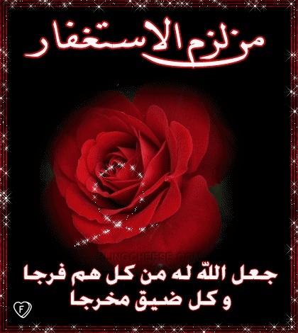 منتديـــــــــات الجزائـــــــــــر و الوطن العربي