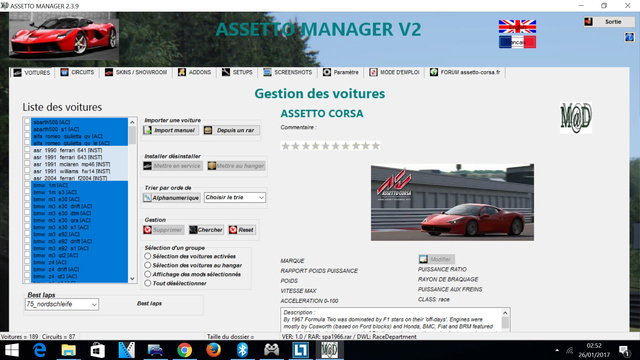 Assetto Corsa: ASSETTO Manager (46/47)