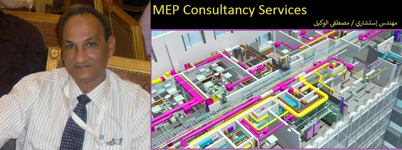 MEP Consultancy Services
