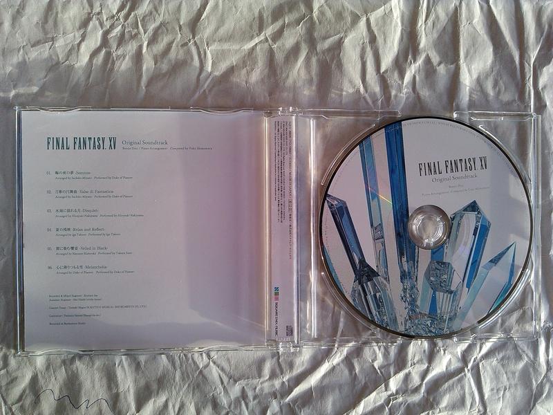 Final Fantasy 15 - Original Soundtrack [Limited Edition]
