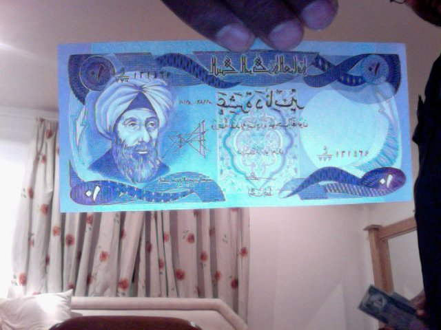 Iraqi Dinar Revaluation 2013