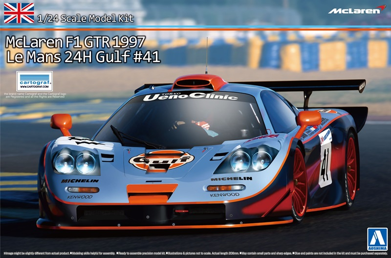 mclaren f1 gtr 1997 le mans gulf colours - automotive wip: racing