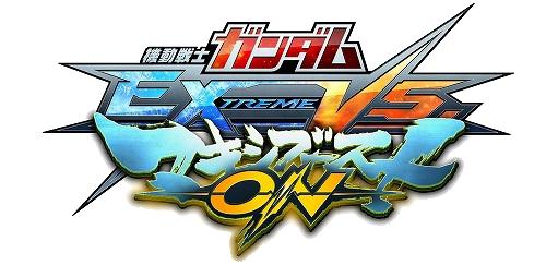 Windom Extreme VS