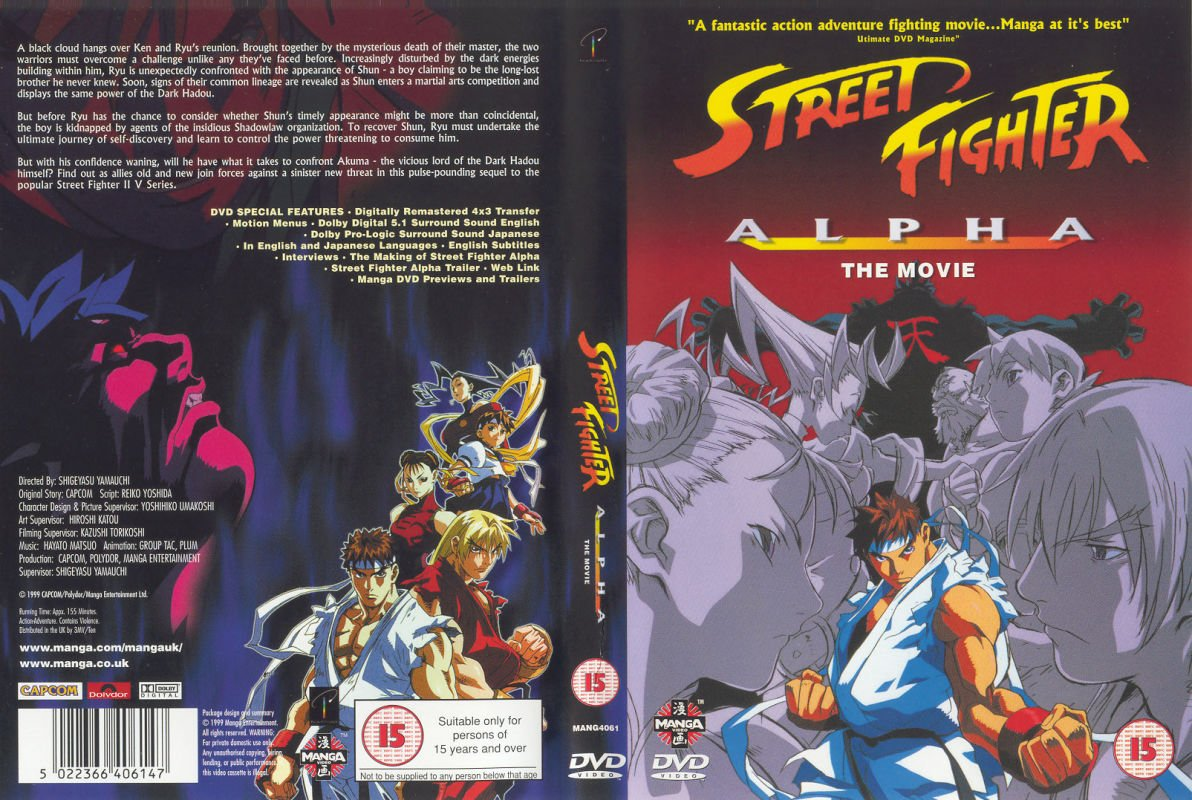Street Fighter Alpha The Movie Streetfighter