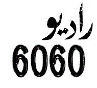 Radio6060 logo