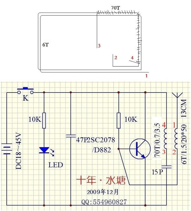 Circuito Jammer : Generador de pulso electromagnetico emp pem ciencia y