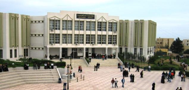 منتدى جامعة جيجل