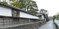Domaine de Nagaoka