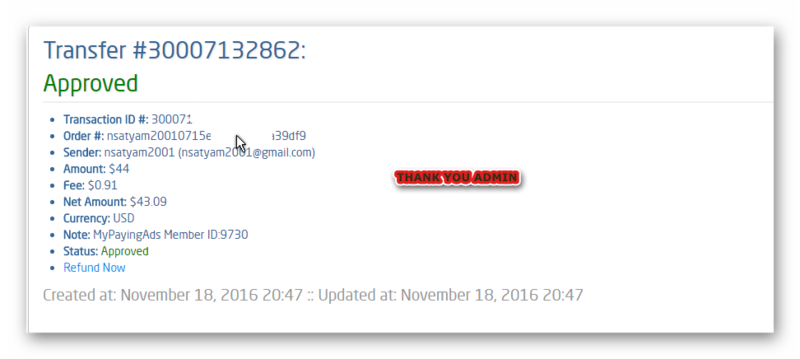 موقع بحلته الجديدة  طريقة مضاعفة ashamp35.png