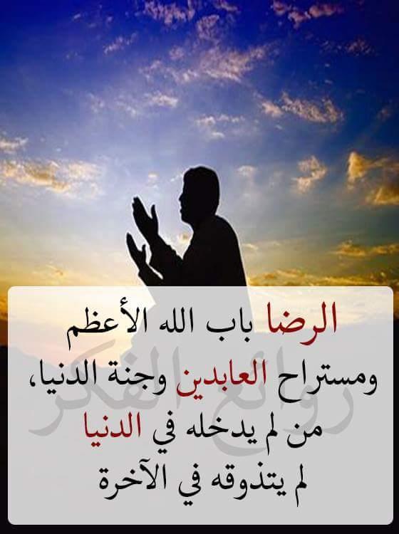 اسلامية