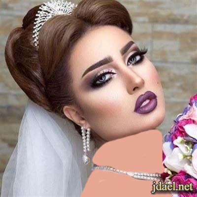 مكياج عروسة