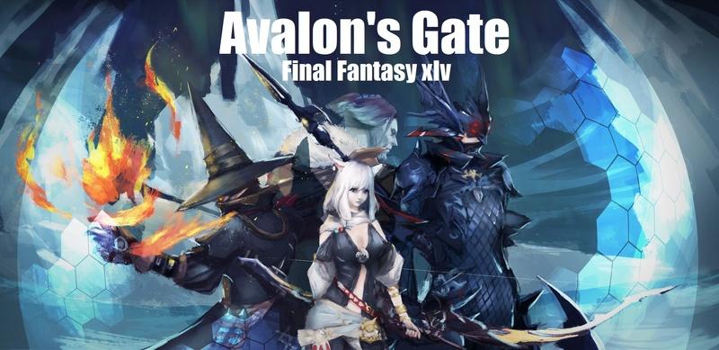 Avalon's Gate