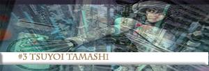 Resistencia #3 強い魂 [Tsuyoi tamashī]