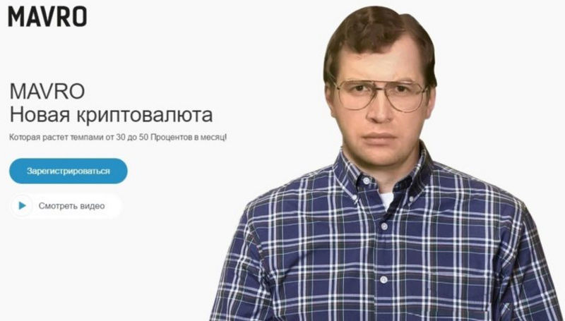 Mavro криптовалюта best binary options broker accepting us