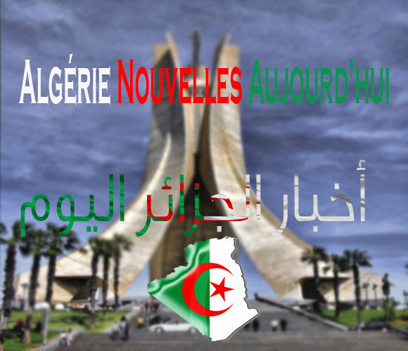 الصحف و الجرائد الجزائرية