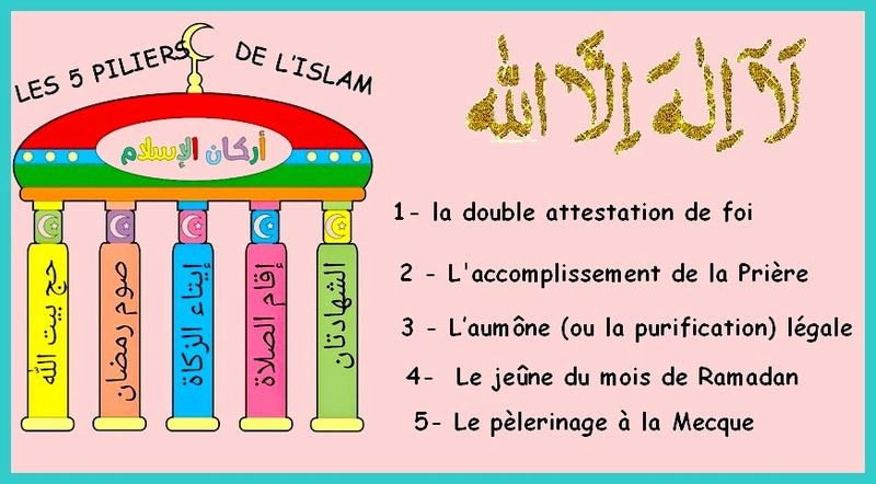 Fabuleux La page de Assia et ibtissam FA87