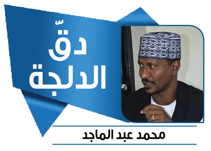 دق الدلجة – محمد عبد الماجد – هاي )6( شهور في المقصورة