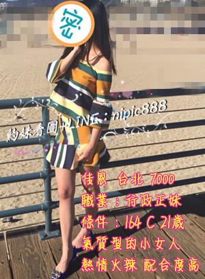 zi_ea_10.jpg