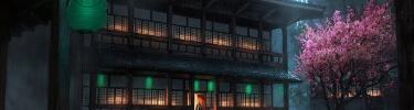 L'Auberge Rokusui