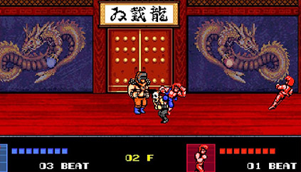 Double Dragon 4 Tower Mode