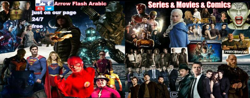Arrow Flash Arabic