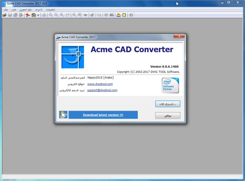 acme_c12.png