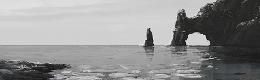 Océan Rion Nord