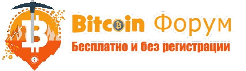 Заработать Биткоин (bitcoin) ltc, doge.