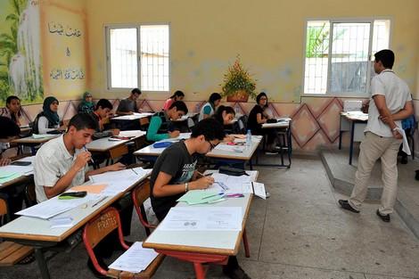 وزارة التربية تنفي وجود تراجع في تدريس الفلسفة