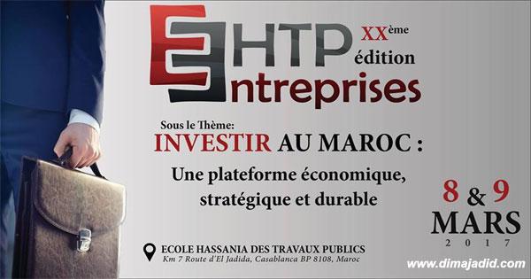 النسخة العشرون من منتدى المدرسة الحسنية للمقاولات يومي 08 و 09 مارس 2017 20ème édition Forum EHTP Entreprises