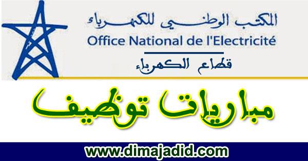 111 - Office national de l electricite et de l eau potable ...