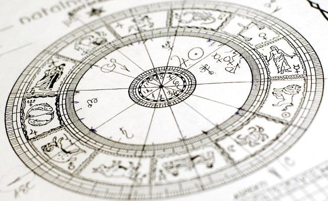 Астрологический форум АЦ